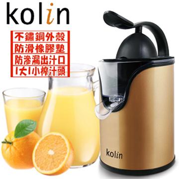 歌林電動榨汁機KJE-MN856