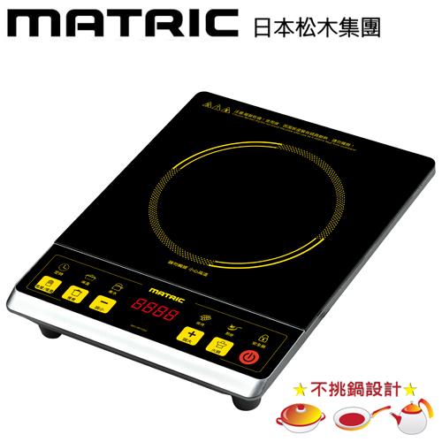 松木按鍵式電陶爐MG-HH1202