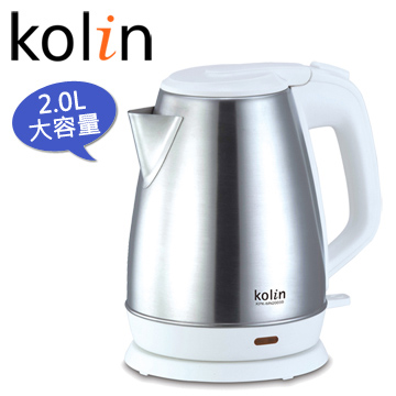 歌林 2.0L不鏽鋼快煮壺KPK-MN2003S