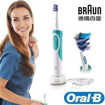 德國百靈Oral-B 3D三重掃動電動牙刷T12