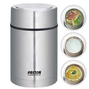 【御工匠】PASTON不鏽鋼真空斷熱悶燒保溫罐(750ml)(超值二入組)