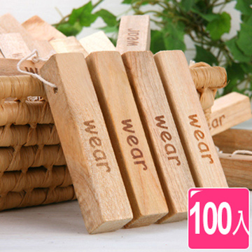 【御工匠】純天然去味驅蟲防霉香樟木棒/樟木條(超值100入)