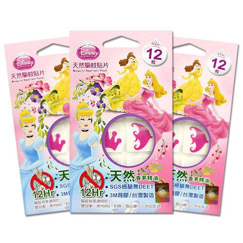 迪士尼 花仙子台灣製12小時天然驅蚊貼片36枚