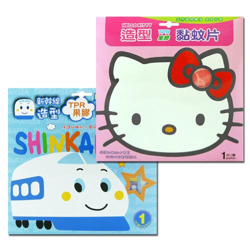 【Hello Kitty+新幹線】超值2入壁貼造型黏蚊片