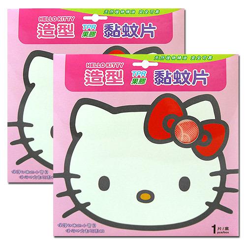 【Hello Kitty】超值2入壁貼造型黏蚊片