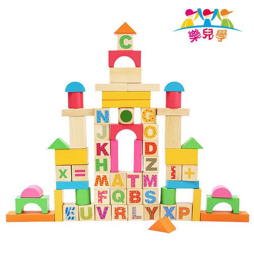 【樂兒學】英文數字65顆益智木製學習積木