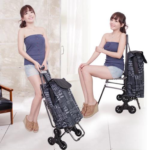 輕鬆拉3輪可爬梯附座椅拉桿購物車-厚管骨架高承載(顏色隨機)