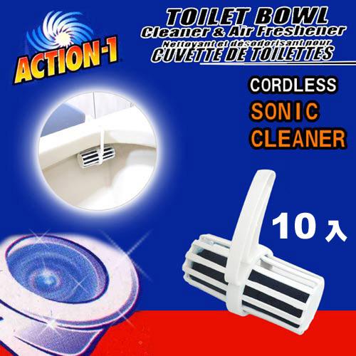 【JoyLife】掛勾式馬桶藍精靈除臭劑10入