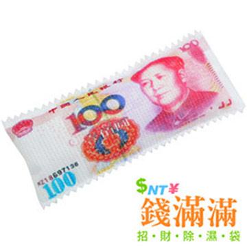 JoyLife 錢滿滿可重複防霉除濕袋~人民幣80克