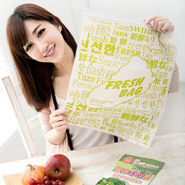 JoyLife 銀鈦膜可重複使用蔬果長效保鮮袋-保鮮期加倍