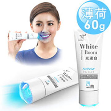LI-ZEY萊思 藍光光速白牙膏-極致齒白系列(薄荷)60g
