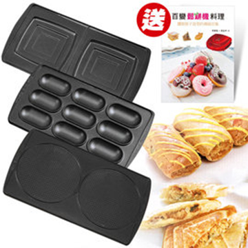日本伊瑪 鬆餅機銅鑼燒/三明治/雞蛋糕烤盤三件組(IW-03)送百變鬆餅機料理書