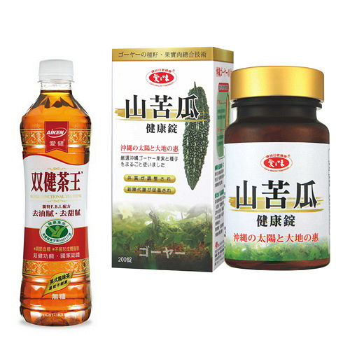 加贈雙健茶王英式茶540mlx2 愛之味生技 山苦瓜健康錠200粒/瓶 3瓶組