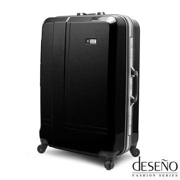 【Deseno】光燦魔力-24吋PC鋁框拉桿行李箱(黑色)