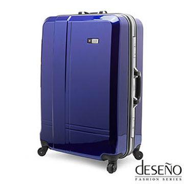 【Deseno】光燦魔力-24吋PC鋁框拉桿行李箱(寶藍)