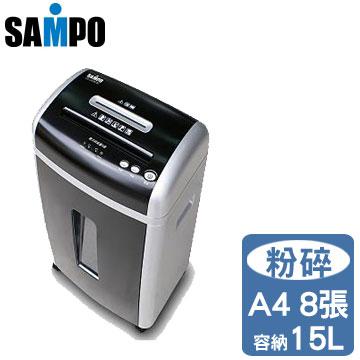 SAMPO 專業級碎紙機(CB-U8082SL)