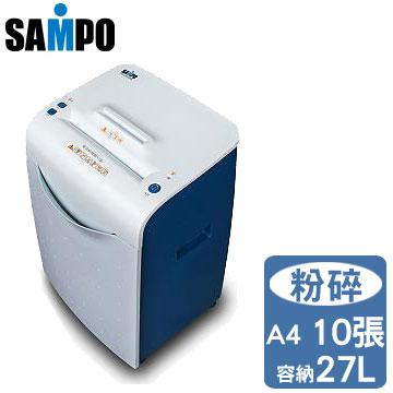 SAMPO 專業級碎紙機(CB-U8102SL)