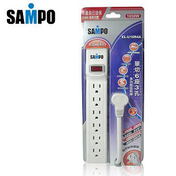 SAMPO 6座單切3孔延長線1.2米 EL-U16R4A