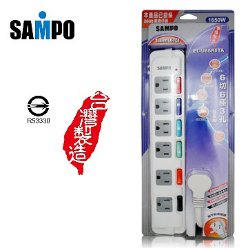 SAMPO 6切6座3孔6呎(1.8米)延長線 EL-U66R6TA