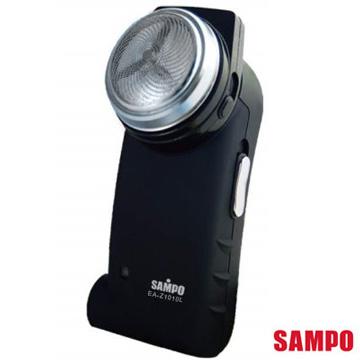 SAMPO 充電式刮鬍刀 EA-Z1010L