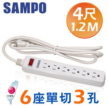 SAMPO 聲寶  6座單切3孔多功能延長線1.2m(4尺-EL-U16R4T)