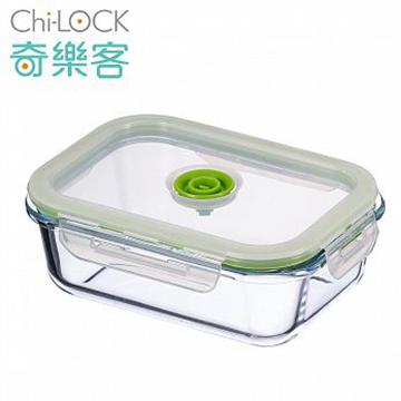 Chi-LOCK 奇樂客耐熱玻璃真空保鮮盒(單入裝) BO-BRO11A (640ML*1入)