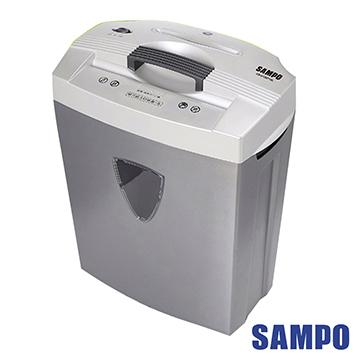 SAMPO聲寶短碎狀多功能專業碎紙機 CB-U13071SL