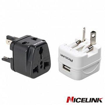 NICELINK 全球旅行萬用轉接頭+USB萬國充電器(UA-500A+T11A超值組合)