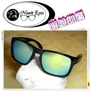 【Hawk eyes】一級光學抗UV400太陽眼鏡-樂活酷彩A007