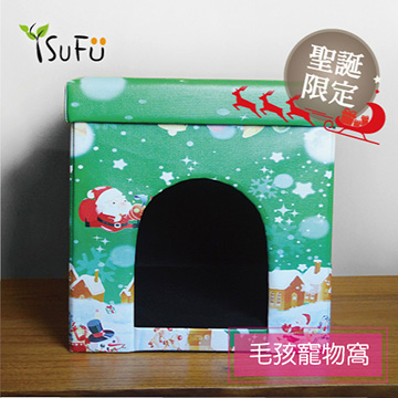 [舒福家居]isufu 多功能 毛孩寵物窩/睡窩/收納凳/沙發椅-聖誕限量款