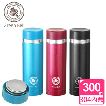 【GREEN BELL綠貝】300ml復刻炫彩咖啡保溫杯(顏色隨機)