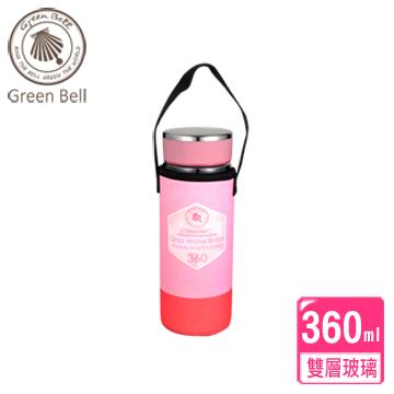 【GREEN BELL綠貝】360ml晶鑽雙層玻璃水瓶/檸檬杯(1入)-粉