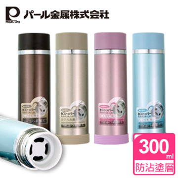 【日本PEARL】Rich保溫隨行杯300ml-粉色