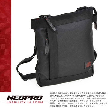 【NEOPRO】日本機能中型A4 斜側單肩尼龍背包 2-021