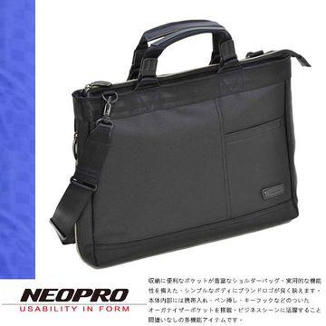 【NEOPRO】日本機能包手提 電腦公事包 630D尼龍 B4 可伸縮擴充商務款【2-010】