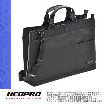 【NEOPRO】日本機能包手提電腦公事包 筆電包 尼龍B4 三邊開合商務【2-011】