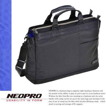 【NEOPRO】日本機能包3大夾層 手提電腦公事包 尼龍B4 多功能商務款【2-012】