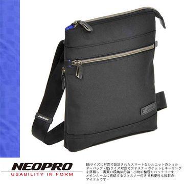 【NEOPRO】日本機能包小型B5 斜肩背包 薄款 平板電腦包商務款【2-013】