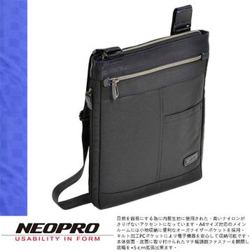 【NEOPRO】日本機能IPad平板電腦包 大型A4 斜肩背包 加大容量商務款【2-014】