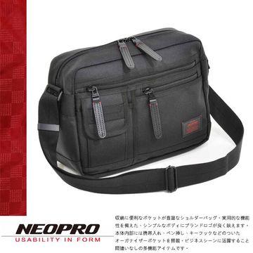 【NEOPRO】日本機能包 中型B5橫式 斜肩背包 側背包防潑水商務款【2-020】
