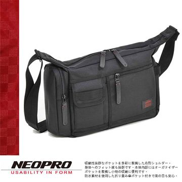 【NEOPRO】日本機能包大型A4 船型斜背包 側背包休閒款【2-022】