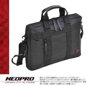 【NEOPRO】日本機能包 薄款手提 電腦公事包 B4可伸縮擴充商務款【2-026】