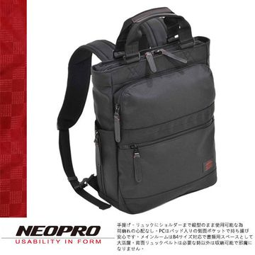 【NEOPRO】日本機能包 電腦後背包 可手提托特包 防水 B4商務款【2-027】