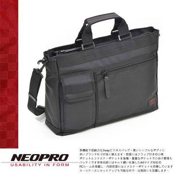 【NEOPRO】日本機能包手提 電腦公事包 大主袋 尼龍B4 多功能商務款【2-031】
