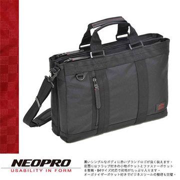 【NEOPRO】日本機能包手提 電腦公事包 雙主袋 尼龍B4 多功能商務【2-032】