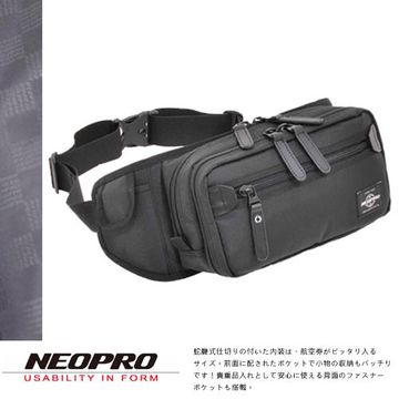 【NEOPRO】日本機能包 雙層小型B6 單肩斜背包 腰包 後背包 戶照夾【2-051】