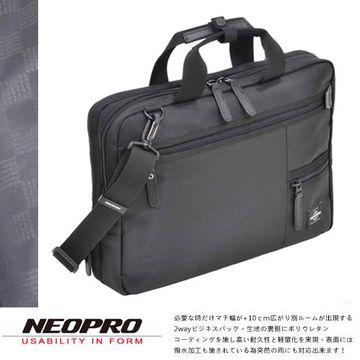 【NEOPRO】日本機能包 電腦手提包 B4斜背可擴大10cm 公事包【2-052】