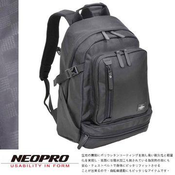 【NEOPRO】日本機能包 PC後背電腦包 NB筆電後背包 防水 尼龍B4 【2-054】