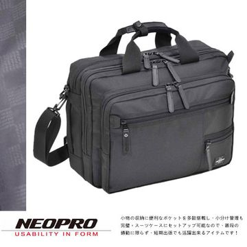 【NEOPRO】日本機能包 3層空間B4 手提 電腦公事包 中空尼龍 斜背包 【2-055】