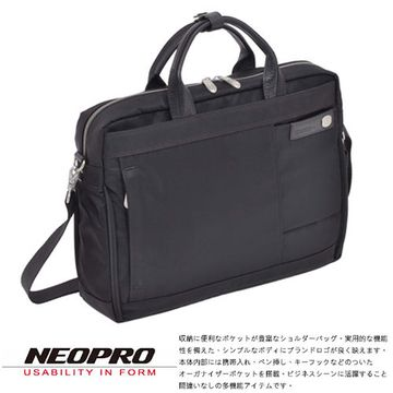 【NEOPRO】日本機能包 薄款 手提 電腦公事包 B4尼龍  PILLAR【2-160】黑色